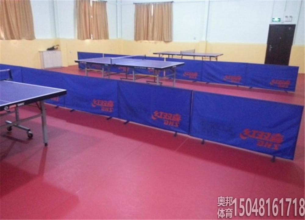 乒乓球场地