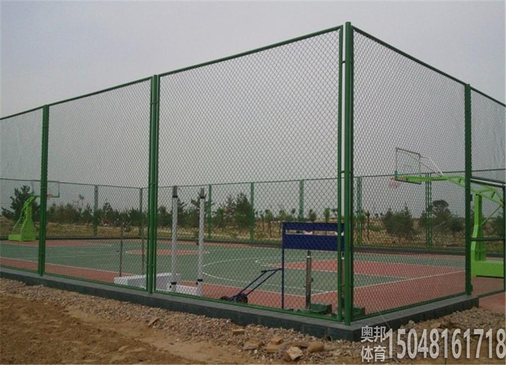 康巴什开发区检查院篮球场地围网