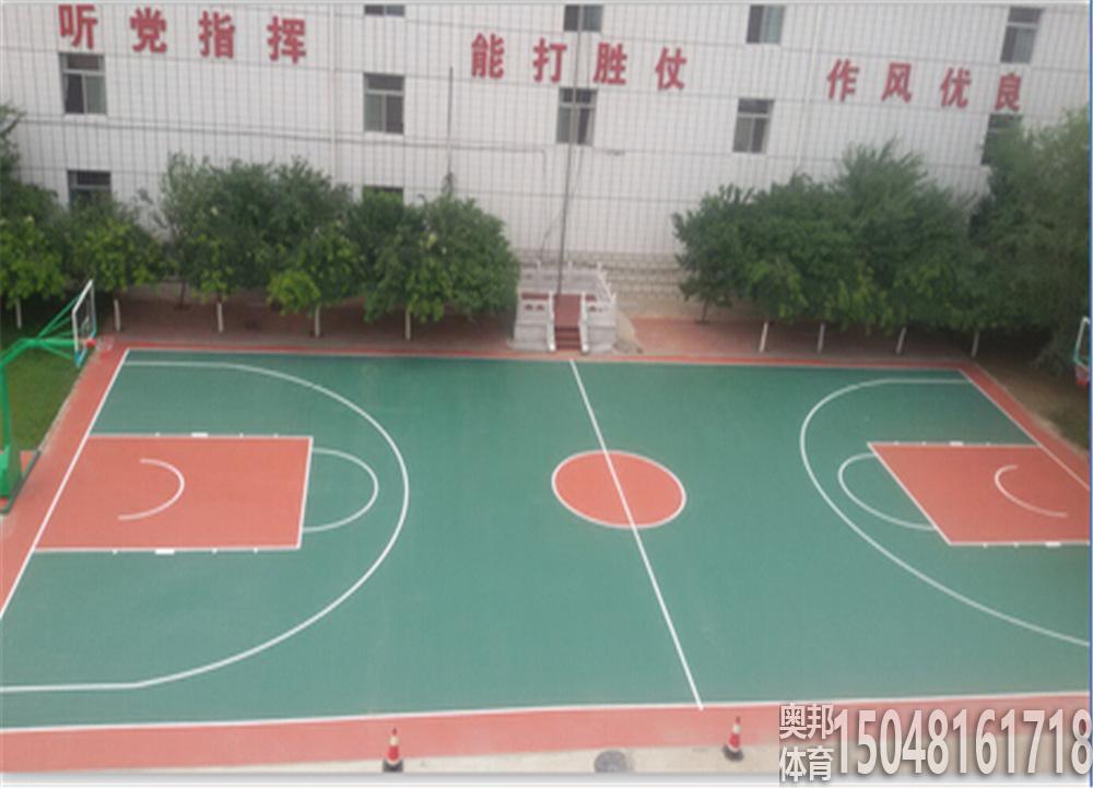 包头市边防支队室外硅PU篮球场地