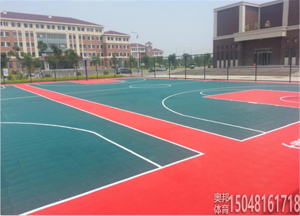 包头艺术学校室外拼装篮球场地