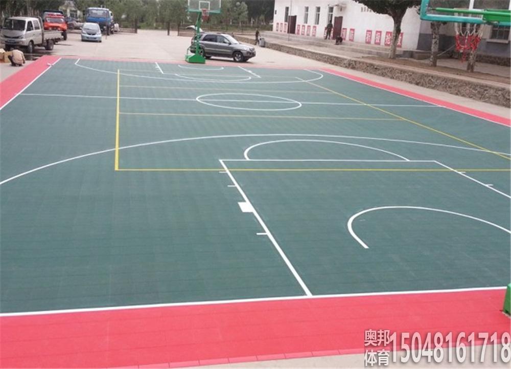 鑫达矿业拼装地板
